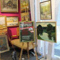 25 марта в художественном салоне города Архангельска, что на Воскресенской 106, открылась благотворительная выставка.