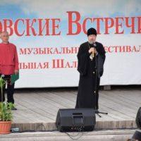 Православный музыкальный фестиваль «Покровские встречи» прошел на подворье Александро-Ошевенского монастыря в селе Казаково.