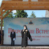 Православный семейный фестиваль прошел на подворье монастыря в Большой Шалге.